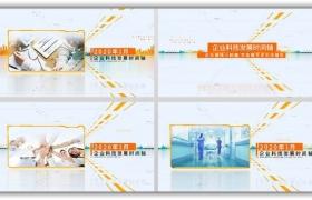 企业大事件时间线图文展示AE模板